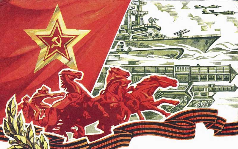 Открытка времен СССР, поздравляющая с 23 февраля