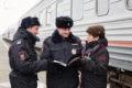 Представители транспортной полиции и проводница